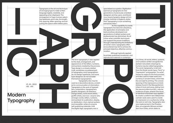 מיתוג: תפקידה של הטיפוגרפיה בתהליכי העיצוב.