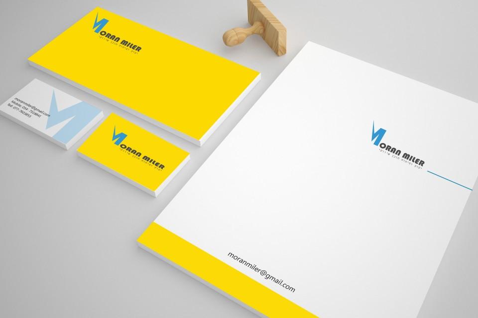 עיצוב חומרי מכירה: עיצוב כרטיס ביקור, עיצוב ניירת משרדית הכוללת דף A4 ומעטפות.
