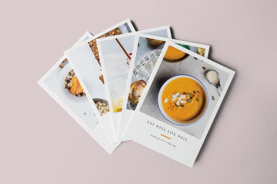 עיצוב חומרי מכירה: עיצוב לוגו במגזין, עיצוב גלויות תדמית.